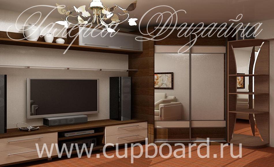 Шкафы от фабрики витра купить в новосибирске интернет-магази.