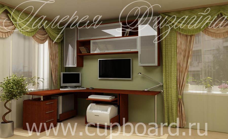 Гостиная Стенка С Компьютерным Столом В Москве